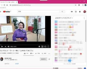 WEB配信とWEBライブ