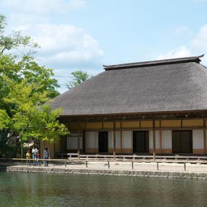 旧有備館と昭和レトロ館