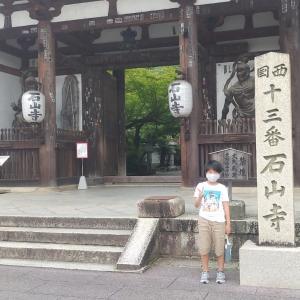 夏の思い出③⭐石山寺と美味しいお菓子のお店