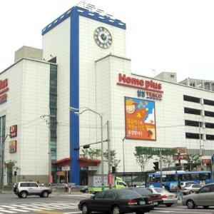 【日本製品を回収した韓国の大型スーパー】こっそり販売を再開?=韓国ネットから賛否