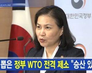 韓国産業通商資源部高官「日本の輸出規制は『RCEP協定文に違反』である」と指摘……韓国の世界線ではRCEPが妥結している模様