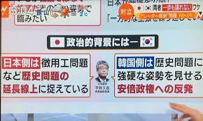 【ワロタw】 韓国最高裁「慰安婦訴訟を審理するから、日本政府は直ちに韓国の裁判所に出廷しなさい」