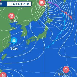 【☃】北海道 14日から猛吹雪 ドカ雪のおそれ「24時間で50~70cm」