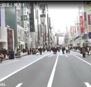 【新型肺炎】経済直撃「東日本大震災後上回る」見方も