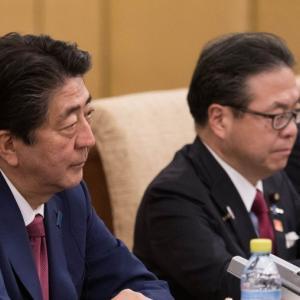 日中友好の報道は嘘だった。安倍首相はよく耐えた!現実は、中国側は仏頂面で日本の朝貢外交をイメージ操作