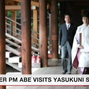 【NHK WORLD-JAPAN】公共放送が多くの日本人の大切な心を伝えず 今なお世界にこういう宣伝をするのは何故ですか?