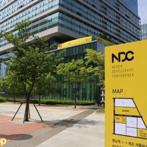 日本経済新聞社、ファミリーマートの替わりに韓国系企業のネクソンをあえて日経平均銘柄に採用