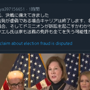 これが理由みたいですよ。CIA高官や連邦政府高官をはじめ、ジョージア州州知事や州長官など、政府職員を多岐にわたって告発するものになるため、