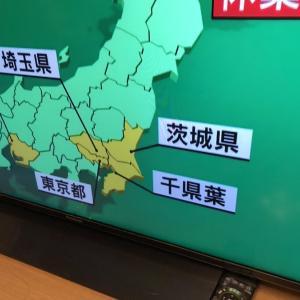 どうやったらこんな誤字になるんだwww #NHK