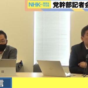 【速報】NHKから国民を守る党の立花孝志氏「党名は民主党にします!」党名変更の申請を総務省に 記者会見で発表~ネットの反応「w」