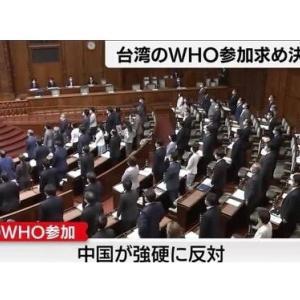 日本参議院、台湾支持の決議を全員起立で可決 游立法院長「感動した... 」