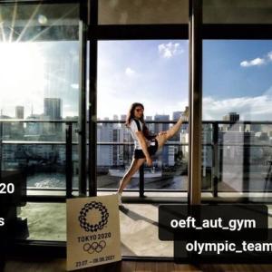 東京五輪体操女子オーストリア代表、選手村の自室から撮影した画像2枚を公開。「覚えておくべき風景」とコメント。前向きで感謝の気持ちを伝えてくれるアスリート