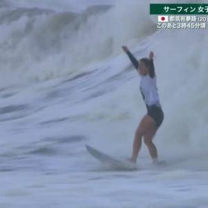 🎖メダル速報🎖  サーフィン 女子 都筑 有夢路選手が 銅メダル 獲得!ウエイトリフティング 女子59kg級 安藤美希子選手が 銅メダル