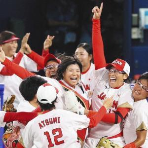 ソフトボール、日本が金メダル 13年越し連覇 アメリカ破る