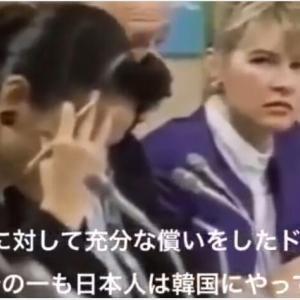 これはすごい動画だ!見るべき!記憶記録しておくべき!反日韓国人 辛 淑玉(シン スゴ)、司会の田原総一朗まで黙ってしまった。全員シーンとして聞いている歴史の事実。
