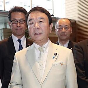 国に直面する喫緊の課題に関する公開質問に「回答申し上げる用意がない」という河野太郎氏。  これに即応できなくて、彼は何ををやりたくて総理大臣を目指すんでしょうね?
