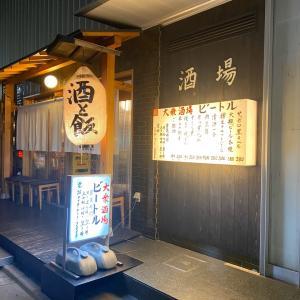 安くて美味しい☆活気のある大衆酒場BEETLE浦和店(*^_^*)