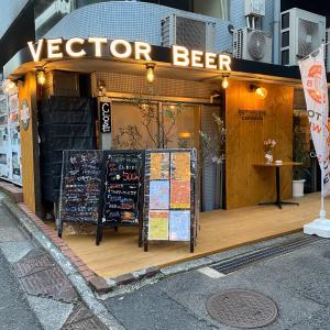 市ヶ谷ベクタービア♡クラフトビールにロティサリーチキンが最高( ^∀^)