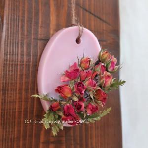 庭の草花で作るサシェ『修景バラの蕾の花束』♪