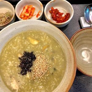 リュクスなオトナのソウル旅〜施術3日目の画像も最後にあります