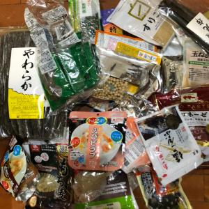 賞味期限切れ食材・化粧品サンプル・紙コップ・枕・掛布団