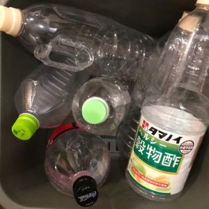 災害用の空ペットボトル ダイソン空箱