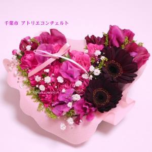 バレンタイン♪ハート♪チョコ色も♪生花アレンジ♪♪アトリエコンチェルト♪