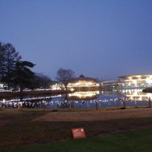 私は長野県に行きました。