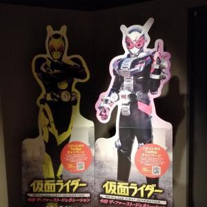 仮面ライダーO1