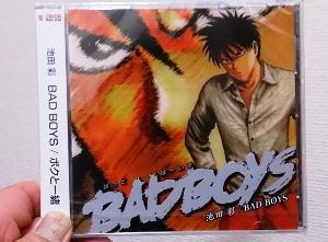 池田彩さん ニューシングル 「BAD BOYS / ボクと一緒」(リリースイベント in 大垣)