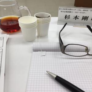 袋井茶のプロデュース事業