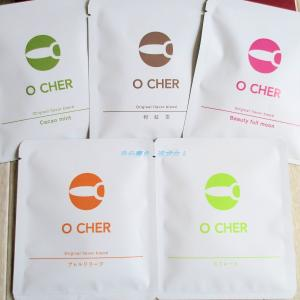 黒くないコーヒー【O CHER(オーカー)】はとっても健康志向!