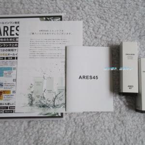 メンズスキンケア【ARES45】はトラブルを防ぐメンズコスメ!
