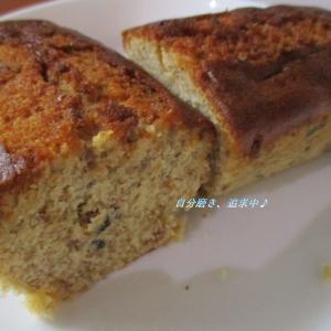 【不老不死の果実で作った味わいのパウンドケーキ】いちじくの美味しいパウンドケーキ!