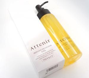 年齢肌のくすみも洗い流すアテニア スキンクリアクレンズオイル