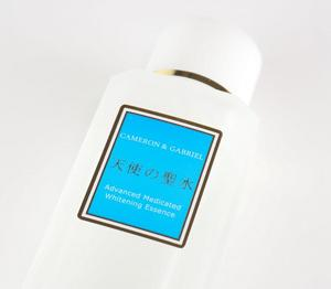 エイジングケアと美白が同時にできる低刺激な薬用美容液☆天使の聖水