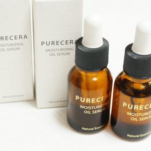 マスクの肌荒れや乾燥対策に!バリア機能を整える美容オイル