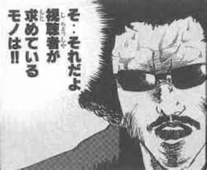 """""""第三の男"""" エミリアーノ・マルティネス"""
