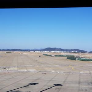 さらば、韓国!