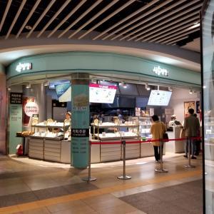 地下鉄・蚕室(チャムシル)駅にある、美味しいパン屋♪