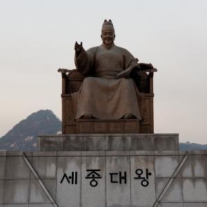 韓国へ一度も行けなかった2020年。