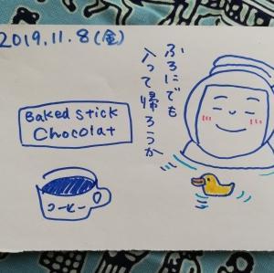 朝いち Baked Stick Chocolat Straoberry弁当