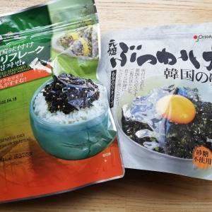 COSTCOで買っちゃう品(36) 韓国味付けのりフレーク