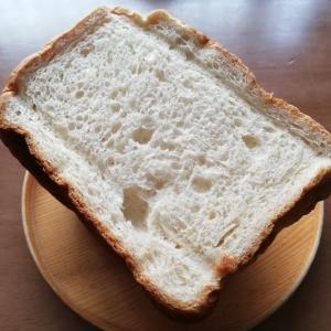おうちHBで高級食パンへの道 試行(1)