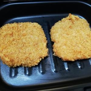 和平フレイズ グリルパン 焼く 蒸す 温め直し ランチーニ 角型 17×22cm 蓋付