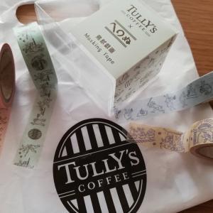 Tully's マスキングテープ鳥獣戯画(4巻セット)