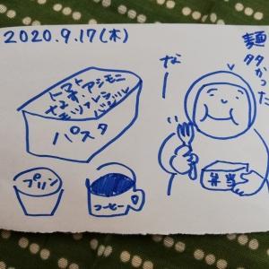 茄子とアシモニとモッツァレラのトマトソースパスタ弁当