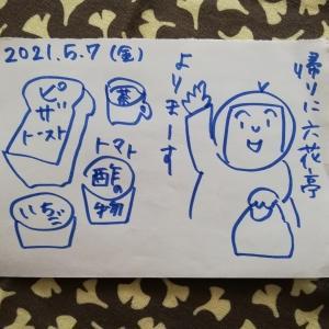 コメダ風ピザトースト弁当