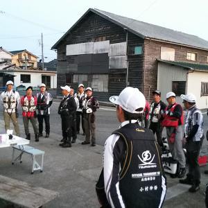 5月26日 釣士道 東日本地区本部大会
