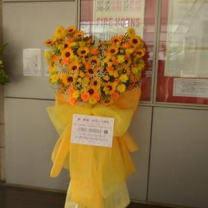 ひまわりのハート型スタンド花 渋谷